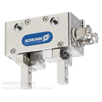 SIME STROMAG 制动器 SH18-B No:87258 ORDER No:901553