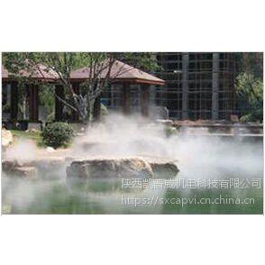 西安高压冷雾主机批发 凯普威景观造雾系统安装
