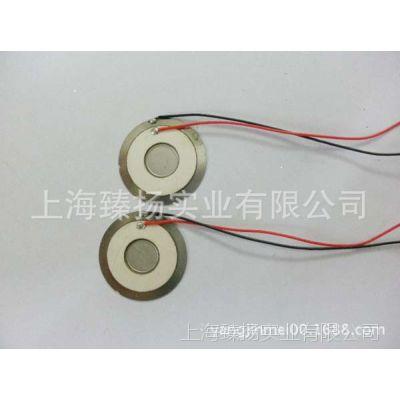 压电陶瓷超声雾化换能片,型号齐全,纺机配件