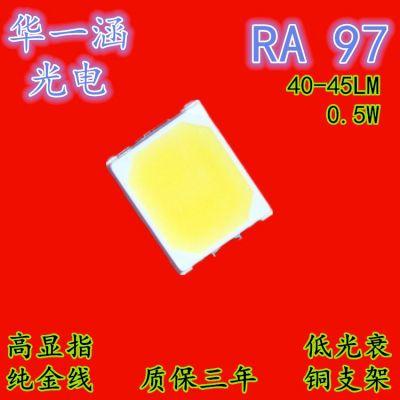 贴片高显指LED2835灯珠显指RA95-100高亮40-45LM 0.5W白光