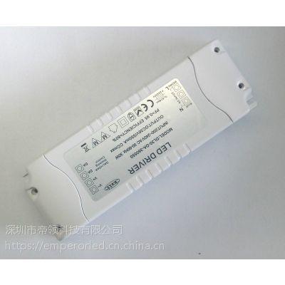 30W LED恒压恒流驱动电源 外置电脑DALI协议调光控制器红宝石电容