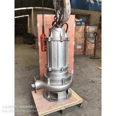 潜水排污泵 产品特点 单片或双片叶轮结构 提高了污水 污物通过能力