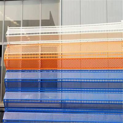 防尘板 防风抑尘网施工图 挡风抑尘网