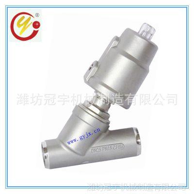 生产不锈钢材质气动角座阀 DN10-DN50不锈钢头气动角座阀