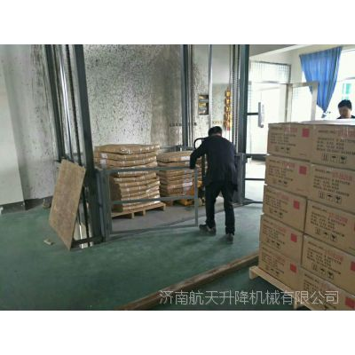 阿克苏有卖升降机厂家 车间厂房固定链条式升降机定制 电动升降台运货