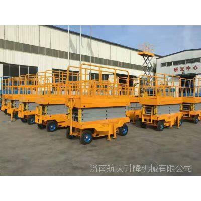 深圳液壓升降機廠家 固定剪叉式升降貨梯 10米移動式升降台批发