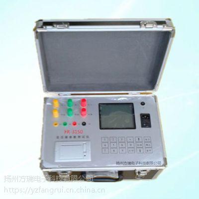 FR-3150变压器特性参数测试仪品牌