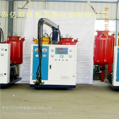 亿双林苏州发泡机聚氨酯设备 发泡机多少钱 济南聚氨酯设备厂家
