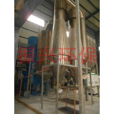 供应XZG系列旋转闪蒸干燥机