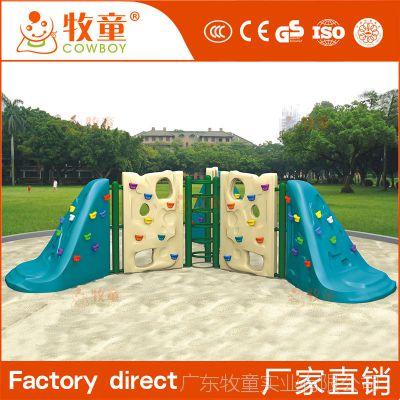 厂家直销室外攀岩设备 游乐场儿童乐园设备攀岩墙定制