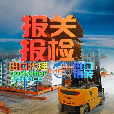 污水泵机电产品一般贸易进口报关商检/香港中检代理公司