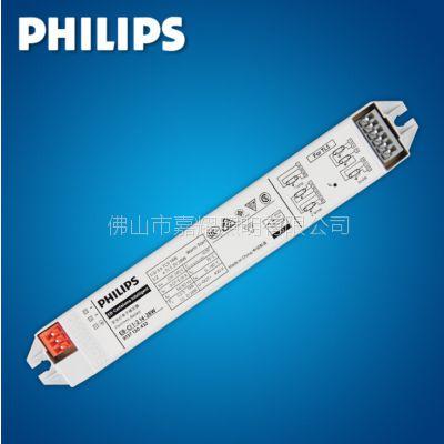 飞利浦EB-Ci T5/T8荧光灯电子镇流器 格栅灯镇流器