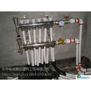 百善地暖清洗 暖气片拆装移位 北京暖气片漏水维修