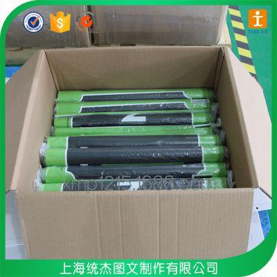 条幅 喷绘写真热升华 PVC 2017上海统杰热销产品 定制