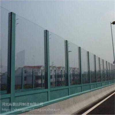 高速声屏障@青州高速声屏障@高速声屏障生产厂家@高速声屏障安装