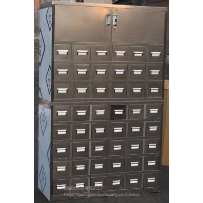 光森不锈钢中药柜|创新产品不锈钢中药柜
