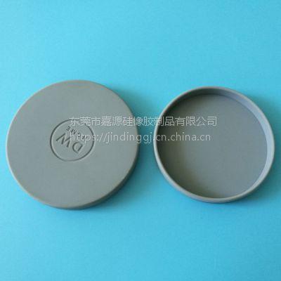 定制硅胶盖子 保鲜密封硅胶罐头盖 玻璃瓶防尘盖防漏杯盖