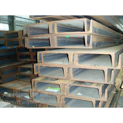莱芜→SS400槽钢》SS400槽钢《现货/报价》