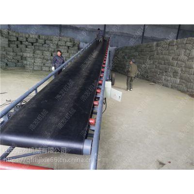 上下货专用自动传送带 浩发袋装化肥输送机