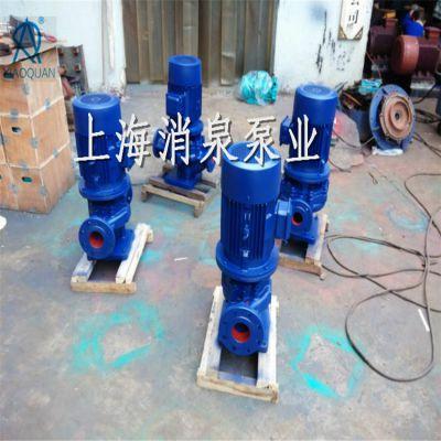 管道增压泵系列适用于高层建筑、ISG制冷设备、锅炉、暖房浴室ISG65-160冲洗装置、的冷热水循