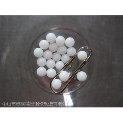 供应6.35mm 7.93mm 9.525mmPA尼龙塑料球 精密塑料滚珠