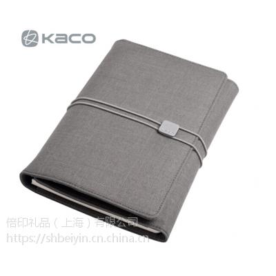 KACO ALIO爱乐商务办公笔记本套装记事本子 a5会议记录本活页 办公用品商务礼品定制 浅灰色