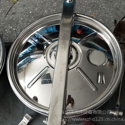 华强流体厂家生产 花型人孔 龟壳型人孔