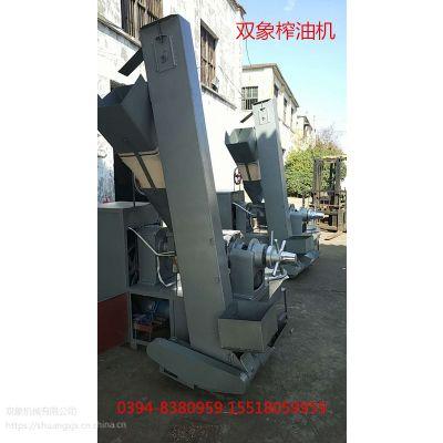 猪油压榨成套榨油机设备厂家