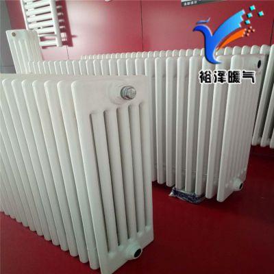 QFGZ606柱暖气片钢六柱暖气片(图片、价格、定制、厂家)—裕华采暖