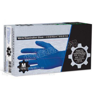 中西爱马斯丁腈一次性手套 100只一盒 耐用款 型号:AU21-AMMEX库号:M18996