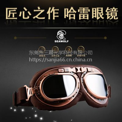 供应优质pc防冲击性能,镀银古铜黑色全框架复古太子哈雷眼镜、运动越野风镜、骑行护目镜