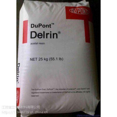 美国杜邦FG7301 NC010食品级接触PA6