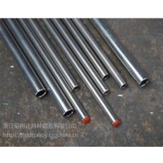 浙江Incoloy825不锈钢换热管UNS NO8825不锈钢换热管,NiFe30Cr21Mo3