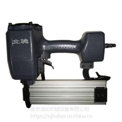重庆立驰ST64气动钉枪产品精度高,支持全国货到付款更放心,欢迎来电
