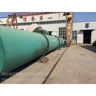 河南省有机肥设备 转鼓造粒机