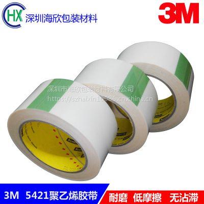 3M5421耐摩擦聚乙烯高分子量单面胶 防紫外线防腐蚀高温轴承胶带