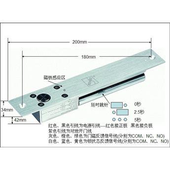 供应BEHOST电锁 BHL-700C电插锁 秉宏电锁 九线多功能电插锁 厂家批发