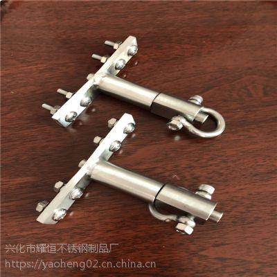 耀恒 深圳不锈钢防风销座 14MM不锈钢防风销 插销 组件