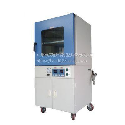 广州汉迪真空干燥箱生产厂家20年专注可靠性环境检测设备