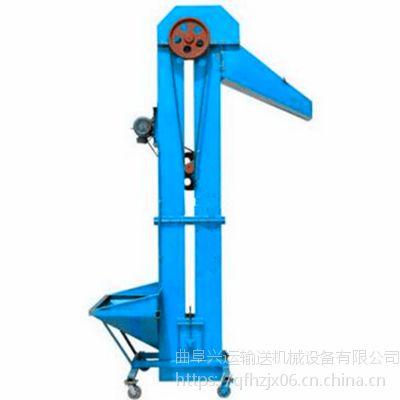 颗粒粉剂用斗式提升机 斗式垂直提料机批发KL