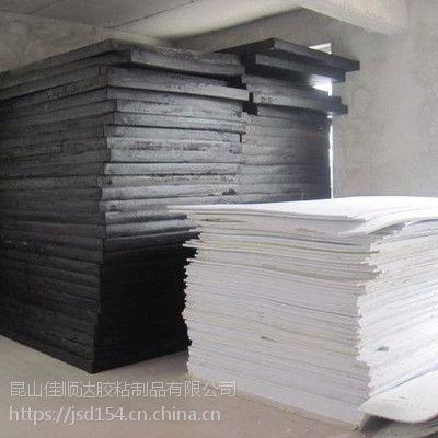 eva黑色泡棉材料【15-80泡棉硬度,密度区别方法】