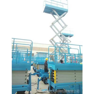 黄冈供应500kg升高11米移动式液压升降平台 电动升降台 高空举升机航天品牌优惠