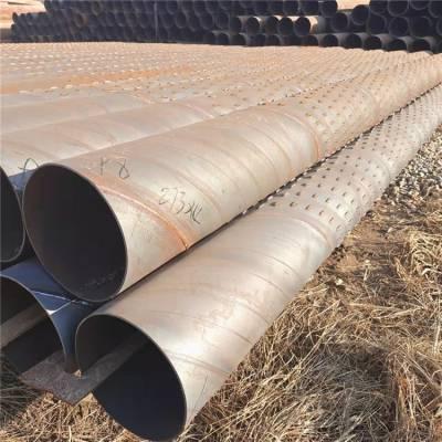 400直径桥式滤水管厚度8个mm、地铁降水井用圆孔钢管 欢迎 欢迎 !