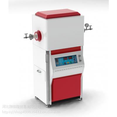 雅格隆GS1200度工业用实验室用真空烧结管式炉高温退火炉气氛炉智能加热炉