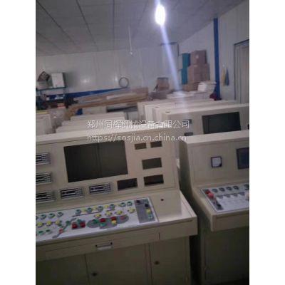 专业制造JS混凝土搅拌站控制系统