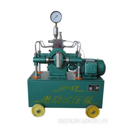 試壓泵工作原理 2D試壓泵功率 試壓泵型號規格價格介紹