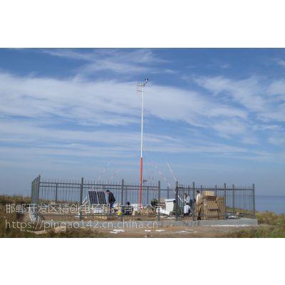六要素景区自动气象站气象环境负氧离子监测品高电子
