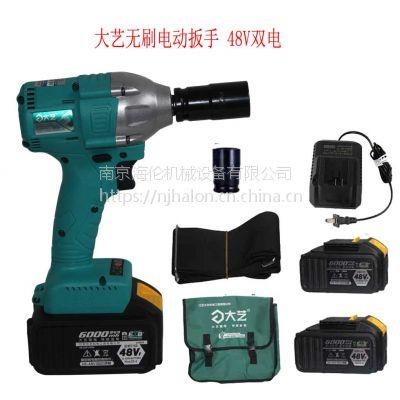 无刷电动扳手 2106-2 48v双电 大艺电动扳手