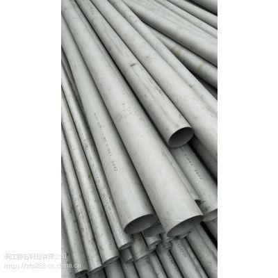 超级奥氏体2205双相不锈钢管韧性强度高