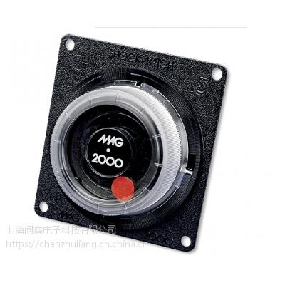 美国SHOCKWATCH原装进口MAG2000 现货供应黑色 MAG2000防震标签
